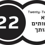 22 Bar