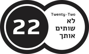22 shekels bar