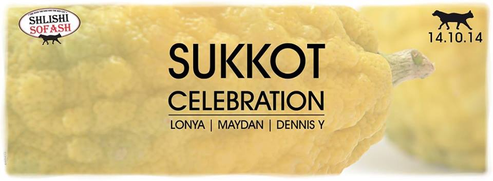 Sukkot Celebration @ The Cat and The Dog
