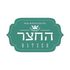 Hatzer Tel Aviv