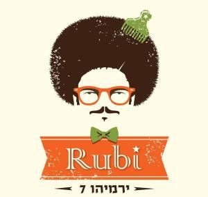 Rubi bar Tel Aviv