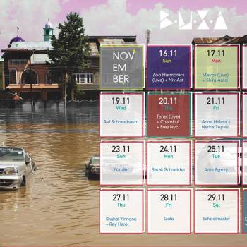 BuXa Line Up November Part 2