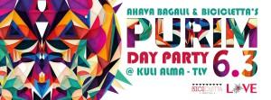 Purim Day Party Kuli Alma