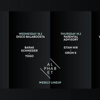 Alphabet Tel Aviv – weekly Line Up – 16.02 / 21.02