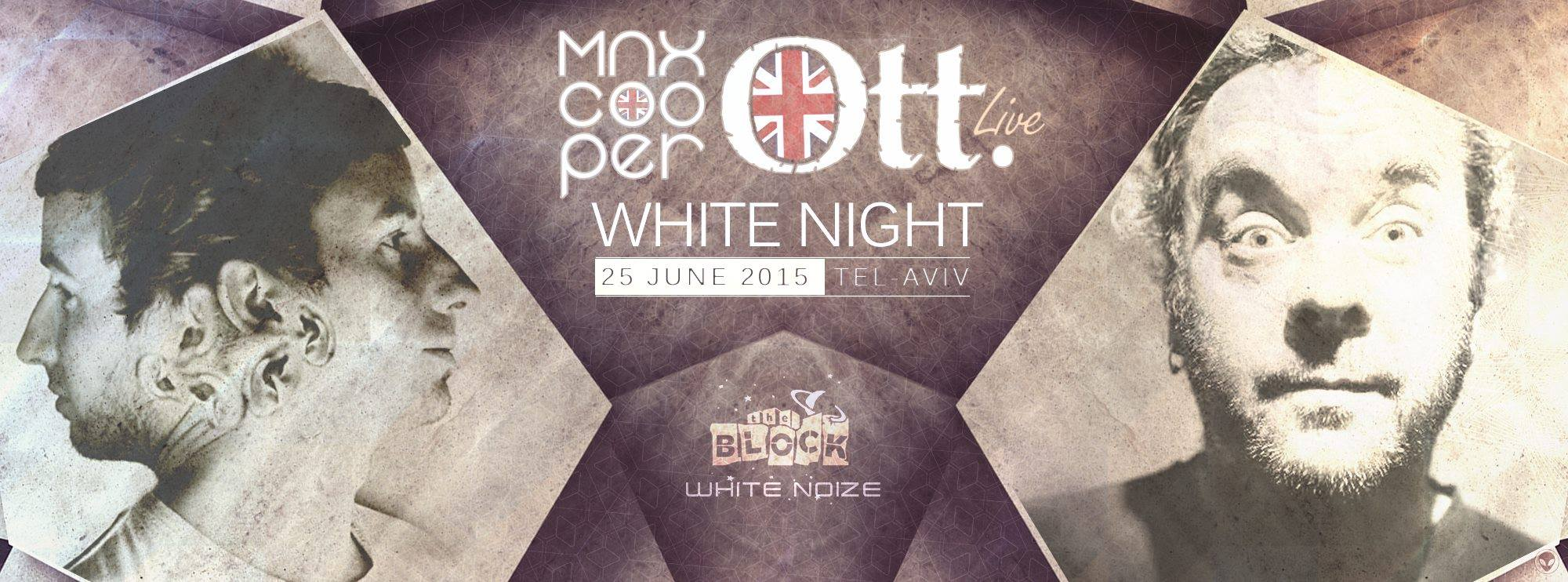 White Night Tel Aviv Tel Aviv White Night The Block