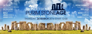 Monochrome Purim 2016