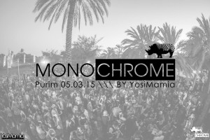Monochrome Purim