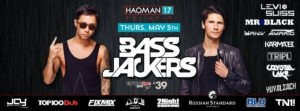 Bass Jackers at Haoman 17