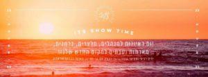 Light House Club Tel Aviv