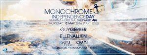 Monochrome Independance Day 2016