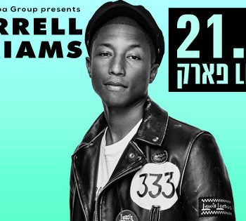 Tel Aviv's Summer 2016 Concerts