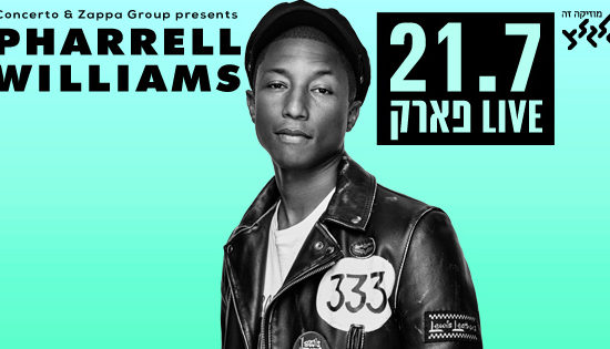 Pharell Williams coming to Israel