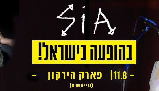 Sia Show Tel Aviv