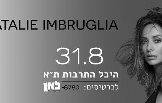 Natalie Imbruglia in Tel Aviv
