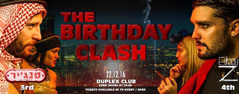 Biggy Z & Tangier Birthday Clash 22.12