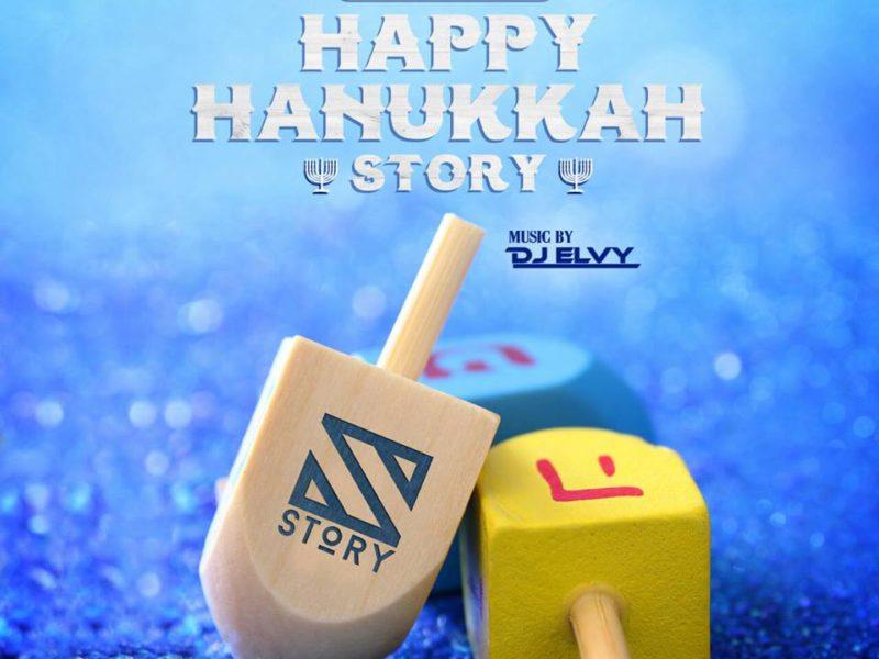 STORY Hanukkah Celebration
