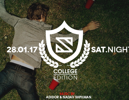 Saturday Story – College Party