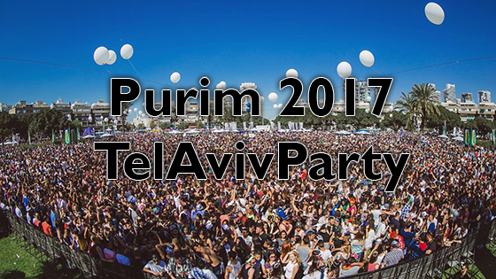Purim Parties 2017