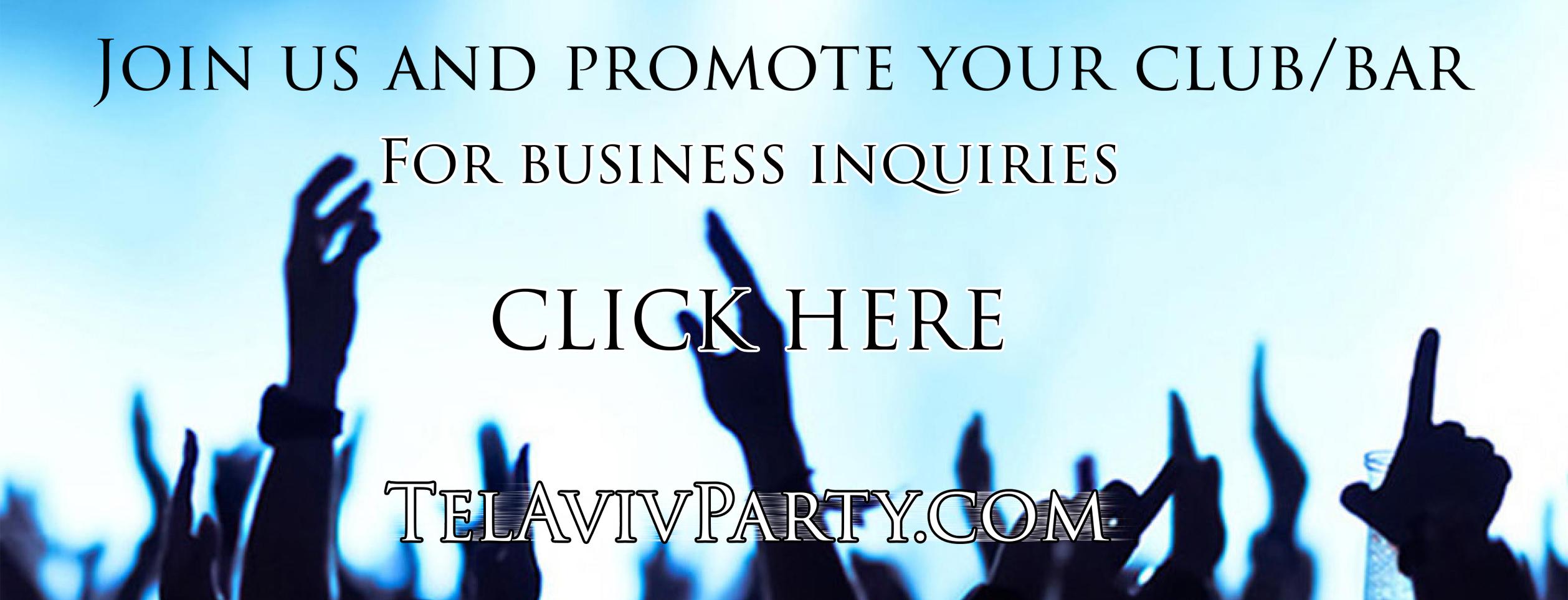 BusinessInquiries2