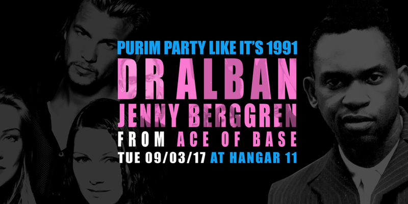 AceOfBase – 90's Theme Custome Purim Party!