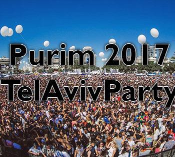 Purim Parties 2017